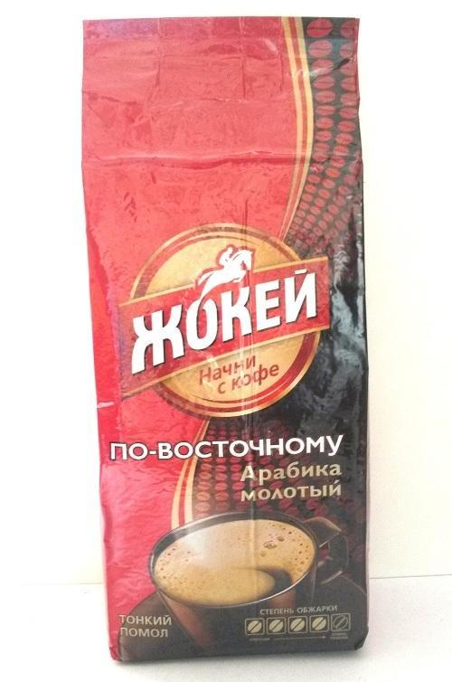 """Упаковка молотого кофе """"Жокей"""""""